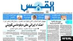 روز چهارشنبه هر چهار روزنامه اصلی چاپ کويت، در صفحات نخست خود به موضوع ضرب و شتم سفير کويت در تهران به دست افراد ناشناس پرداختند.