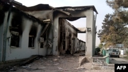 An air attack by American special forces on a medical center in Kunduz in 2015 killed 42 people. (file photo)
