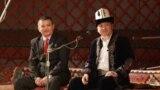 Kyrgyzstan - Zaiyrbek Ajymatov - Зайырбек Ажыматов Элмирбек Иманалиев менен сахнада