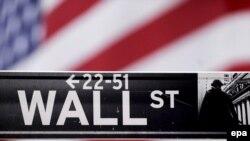 اين طرح که بر اساس آن قرار است دولت آمريکا تا ۷۰۰ ميليارد دلار کمک مالی در اختيار بازار مالی آمريکا قرار دهد، دوشنبه گذشته در مجلس نمايندگان رد شد. (عکس از epa)