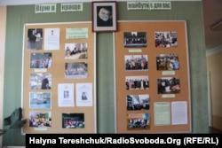 Куточок у школі, присвячений почесному консулу України у Познані, меценатові села Цигани і міста Борщова Лукашу Горовському