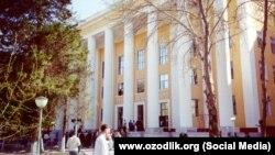 Здание университета в Ташкенте. Иллюстративное фото.