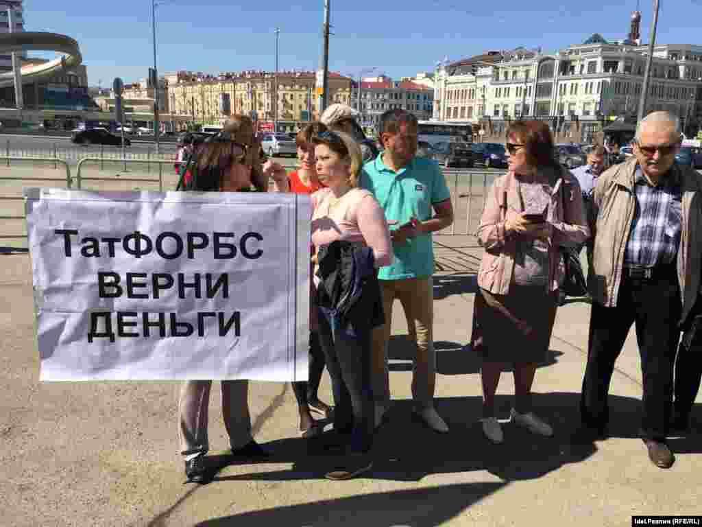 Митинг КПРФ, 1 мая 2017 года в Казани