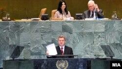Македонскиот претседател Ѓорге Иванов се обраќа пред Генералното собрание на ОН во Њујорк.