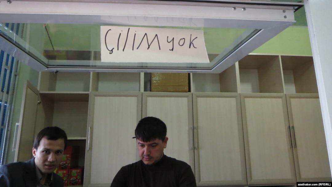 Учкудук купить сигареты антирекламу продажи табачных изделий
