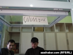 "A sign in a shop in Ashgabat informs customer that ""No Cigarettes"" are sold there."