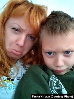 Ганна з сынам
