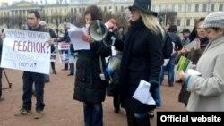 Митинг в Санкт-Петербурге в память об Умарали Назарове. 15 ноября 2015 года.