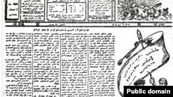"""Кыргыздын туңгуч """"Эркин Тоо"""" гезити 1924-27-жылдары кыргызча арап арибинде чыгып турган."""