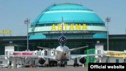 Астана әуежайы.