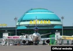 Астананың халықаралық әйежайы. Фoто www.esilastana.kz сайтынан алынған.