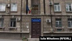 Sediul Comisiei Electorale Centrale