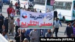 Салафитская демонстрация в Каире (декабрь 2012 года)
