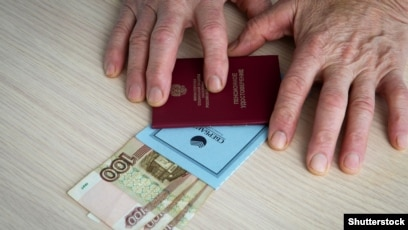 Взял кредит стал инвалидом форум взять кредит в туле
