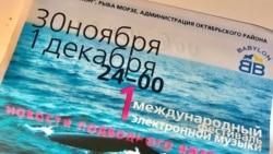 Далеко от Москвы. Новости подводного Ижевска