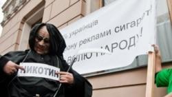 """Тема недели: Европа между """"можно"""" и """"нельзя"""""""