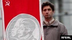 Апологеты коммунизма отмечают 140-летие со дня рождения Владимира Ленина. Москва, 22 апреля 2010 года.
