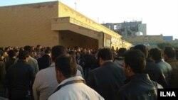 تجمع کارگران پلی اکریل اصفهان