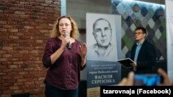 Татьяна Заровная