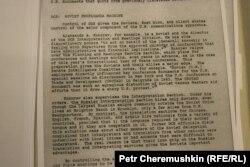 "Фрагмент материалов ""Фонда Наследие"" из архива Кищака"