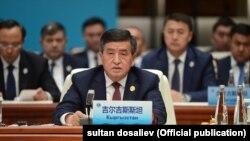 Сооронбай Жээнбеков на саммите ШОС, Циндао, 10 июня 2018 г.
