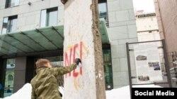 Депутат Олексій Гончаренко пише слово «Nein» на уламку берлінського муру в Києві у знак протесту проти заяви посла