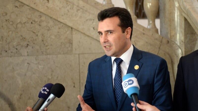 Заев најави нови мерки за привлекување странски инвестиции