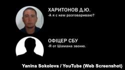 Скриншот из видео, опубликованного Яниной Соколовой в YouTube