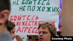 Акция гражданского протеста в Петербурге. Сентябрь 2013 года