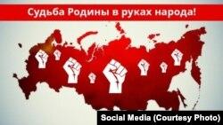 """Плакат со страницы """"Профсоюза Союза ССР"""""""
