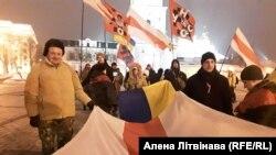 До акції долучилися представники білоруських і українських організацій