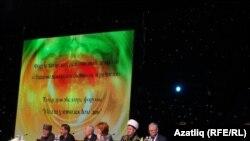 """Узган ел үткәрелгән I Бөтенрусия татар дин әһелләре форумының """"Пирамида""""дагы утырышы"""
