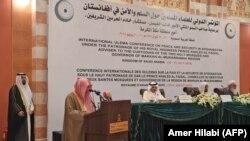 اجلاس جهانی علمای دینی در مورد صلح و ثبات در افغانستان که در عربستان سعودی برگزار شده بود