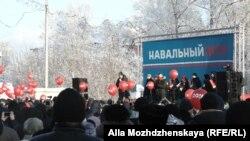 Встреча политика Алексея Навального с жителями Новокузнецка