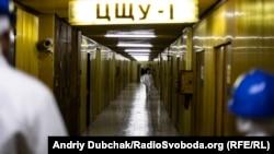 «Золотой коридор» по дороге к саркофагам на Чернобыльской АЭС.