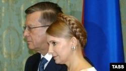 Тимошенко: «Долги погашены». Зубков: «Путь на многие годы открыт»