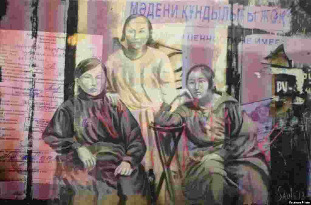 Картина Сауле Сулейменовой из серии «Мәдени құндылығы» (Культурная ценность).