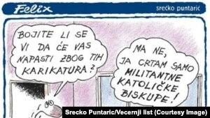 Работа хорватского автора Среско Пунтарика. Надпись на рисунке ...