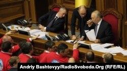 Депутаты Верховной Рады Украины.