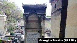Mormântul lui Charles Baudelaire.