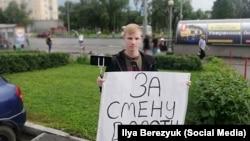 Игорь Горланов