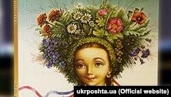Ілюстрація марочного листа «Квіти України» кримської художниці Катерини Штанко