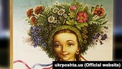 Иллюстрация марочного листа «Цветы Украины» крымской художницы Екатерины Штанко