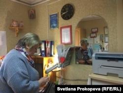 Лариса Сергеева в своем кабинете