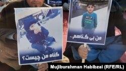 پوسترهای عبدالرووف، کودک ربوده شدهی بلخی