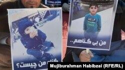 عبدالرووف، کودک ربوده شده از بلخ