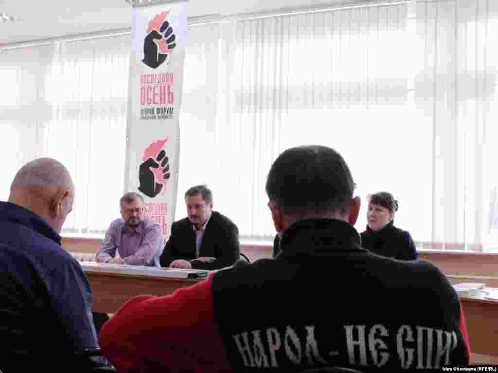 """Секция """"Новые националисты в спектре российской оппозиции"""""""