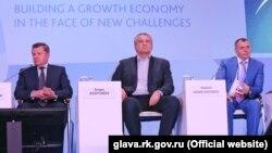 Ялтинський міжнародний економічний форум