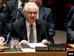 Представник Росії в ООН Віталій Чуркін. 29 липня 2015 року