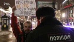 """Dosarul """"Seti"""": de ce protestează rușii"""
